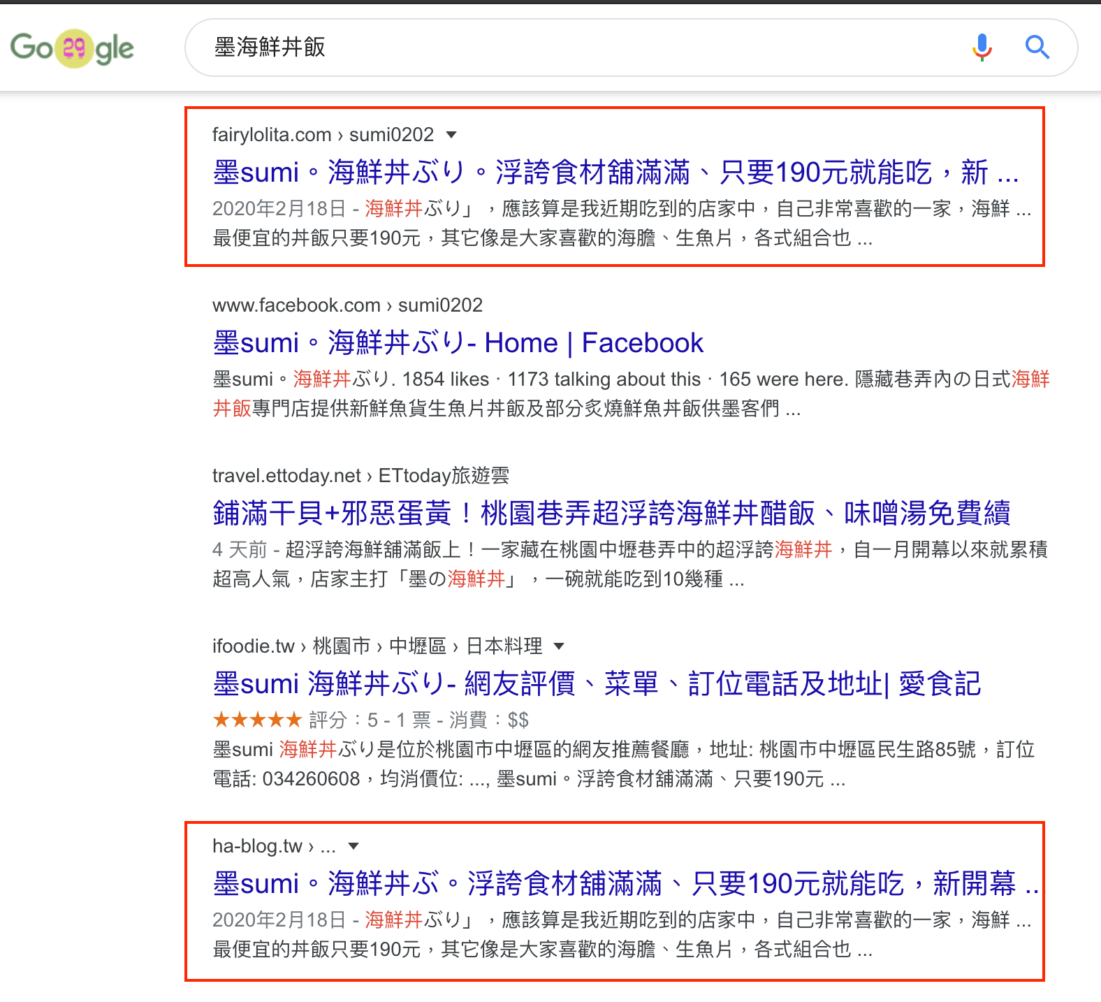 關於SEO的兩三事,從實務經驗談如何自我檢查網站的搜尋引擎友善設定 @Blog-i-Move