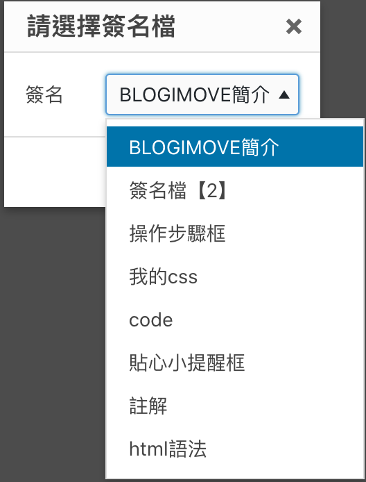 WP新手Q&A,blogimove部落格搬家後如何開始經營網站 @Blog-i-Move