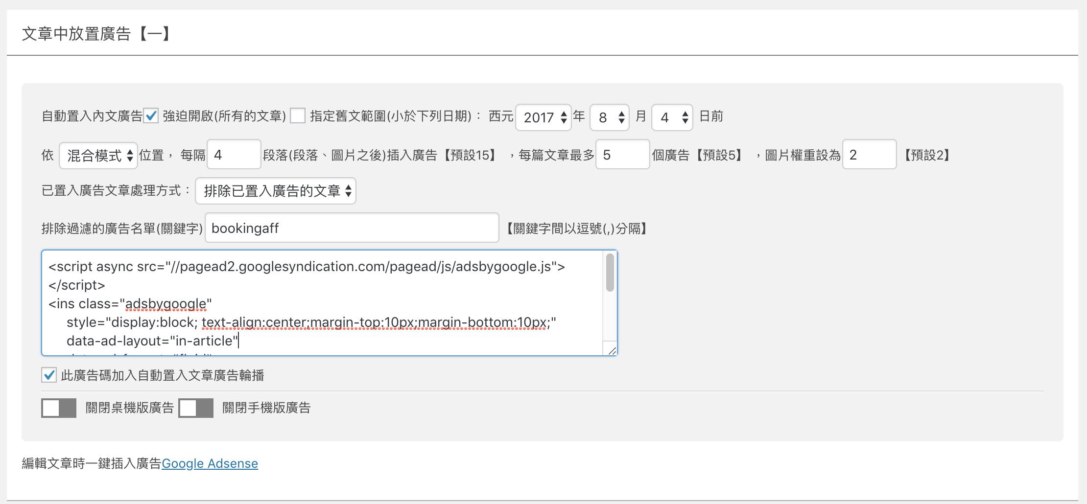 原創優先、投稿不傷SEO的網站經營技巧全實現,有可能嗎?嘿部落ha-blog是blogimove實現串連wordpress網站的小夢想大未來 @Blog-i-Move